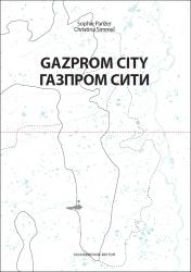 GAZPROM CITY