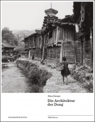cover_zwerger_0.jpg